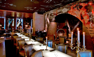 Restauracja Ranses, Madryt.